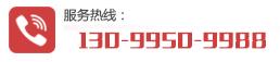 银川德赢ac米兰官网定制公司电话15595314999