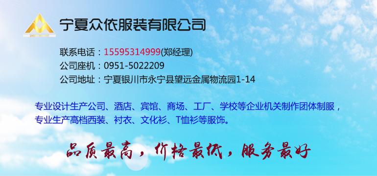 万博体育手机版注册混纺工作服订做优质公司